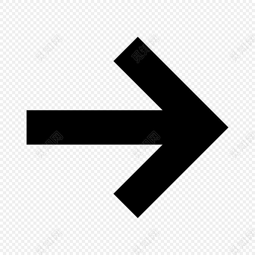 黑色右箭头素材图片