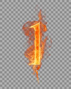 火焰字紅色火焰阿拉伯數字1免扣素材