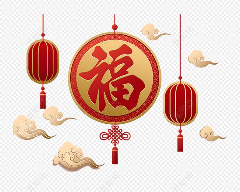 春节海报福到了矢量图免费下载