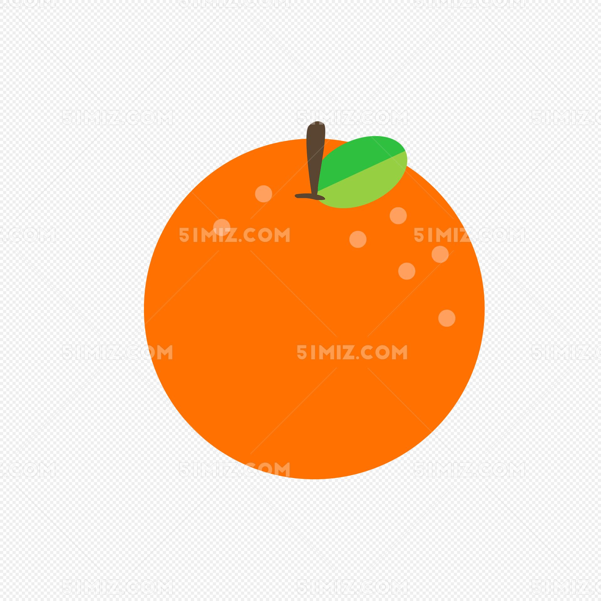 夏天卡通橙子清凉矢量图