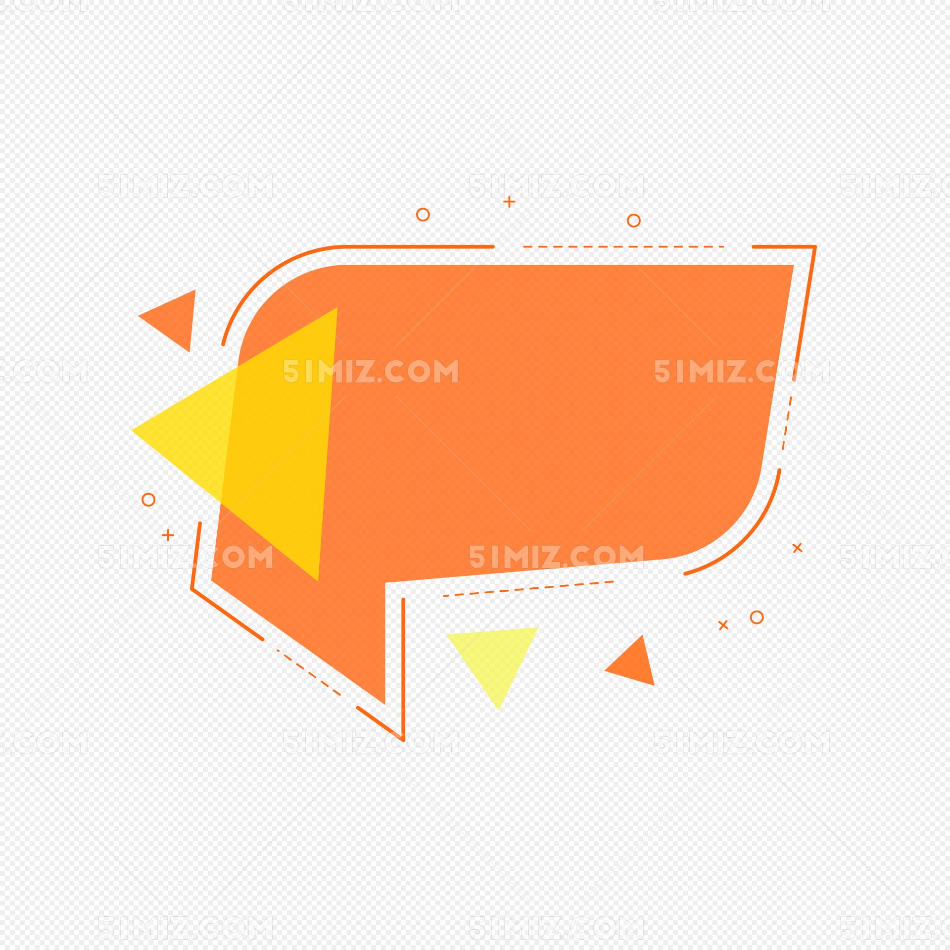 矢量卡通扁平化橙色几何边框