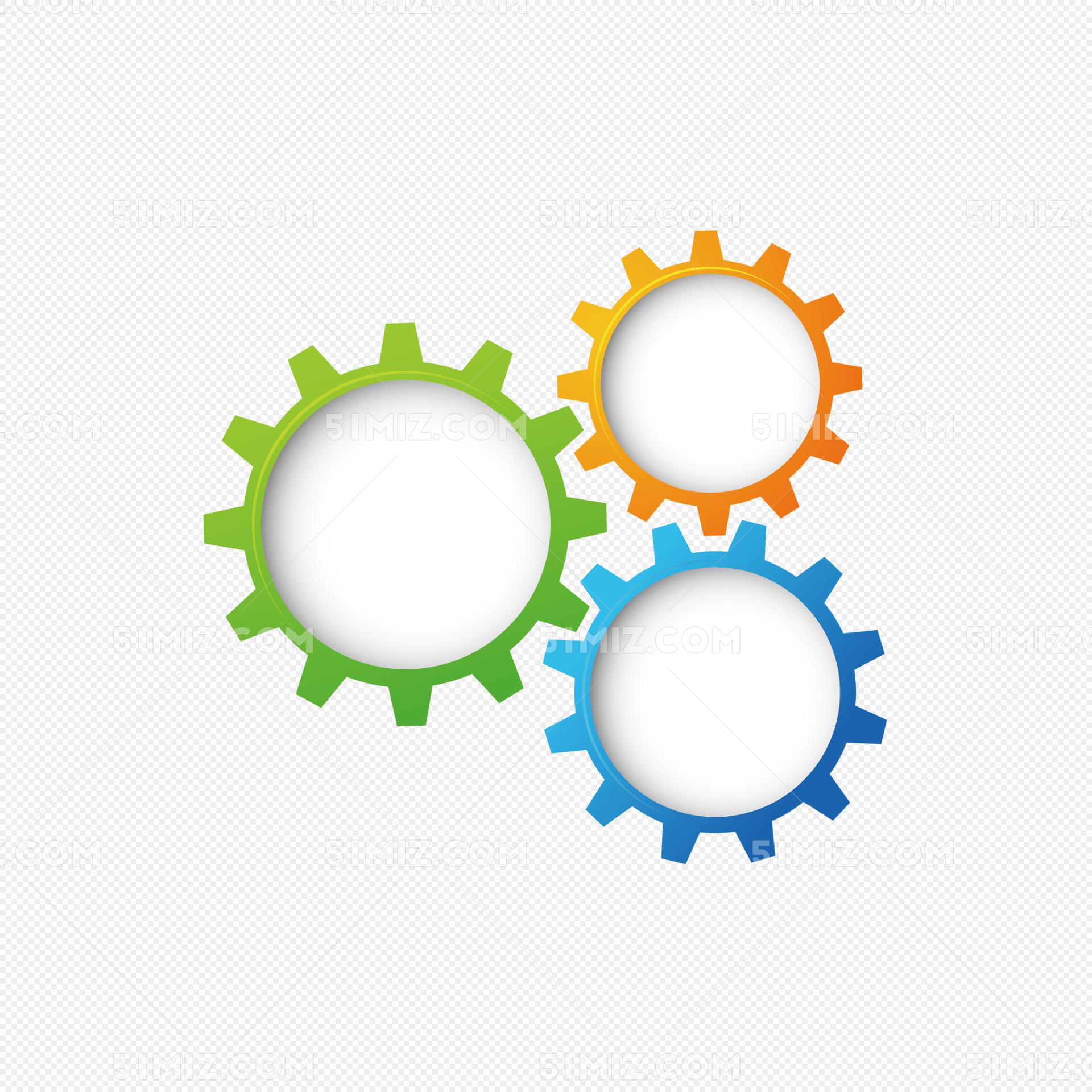 矢量ppt设计小齿轮形图标免费下载_png素材_觅知网
