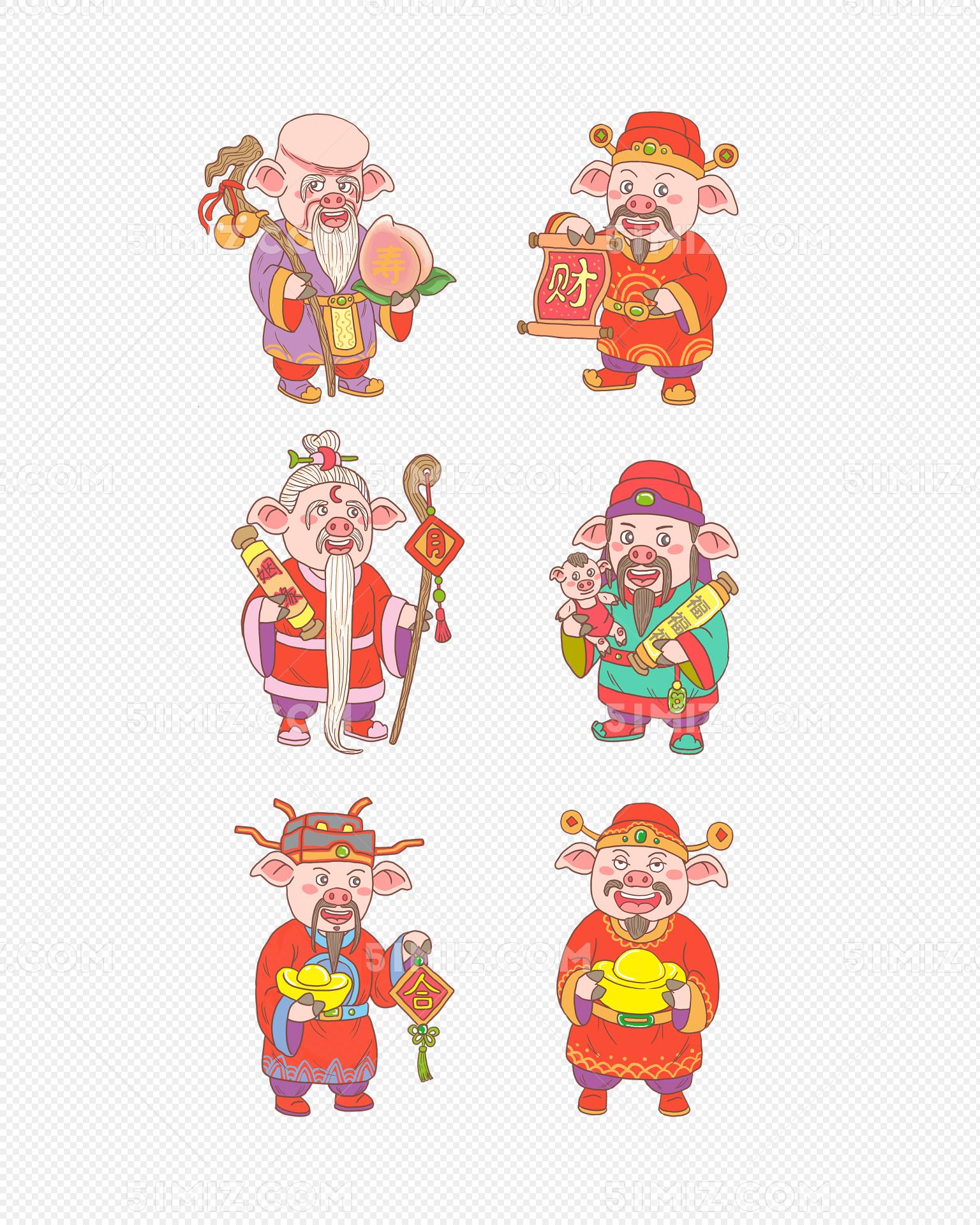 猪年2019年卡通手绘神仙猪