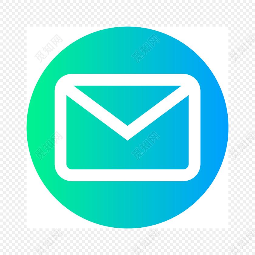 邮箱邮件电子邮件图标图片素材免费下载_觅知网