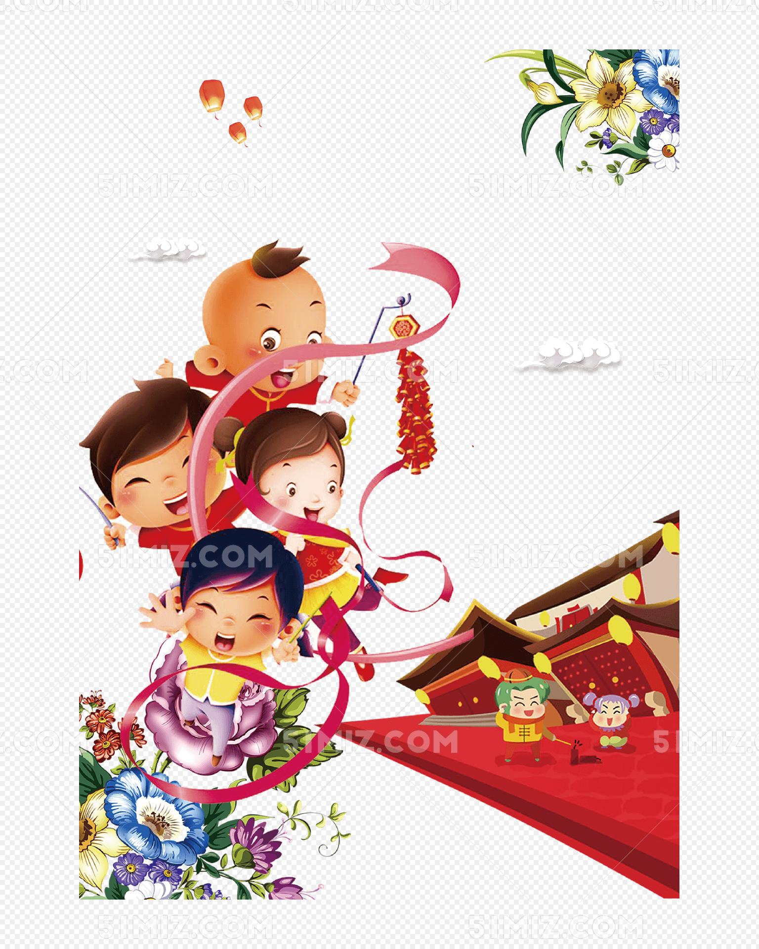 春节喜庆人物背景矢量图