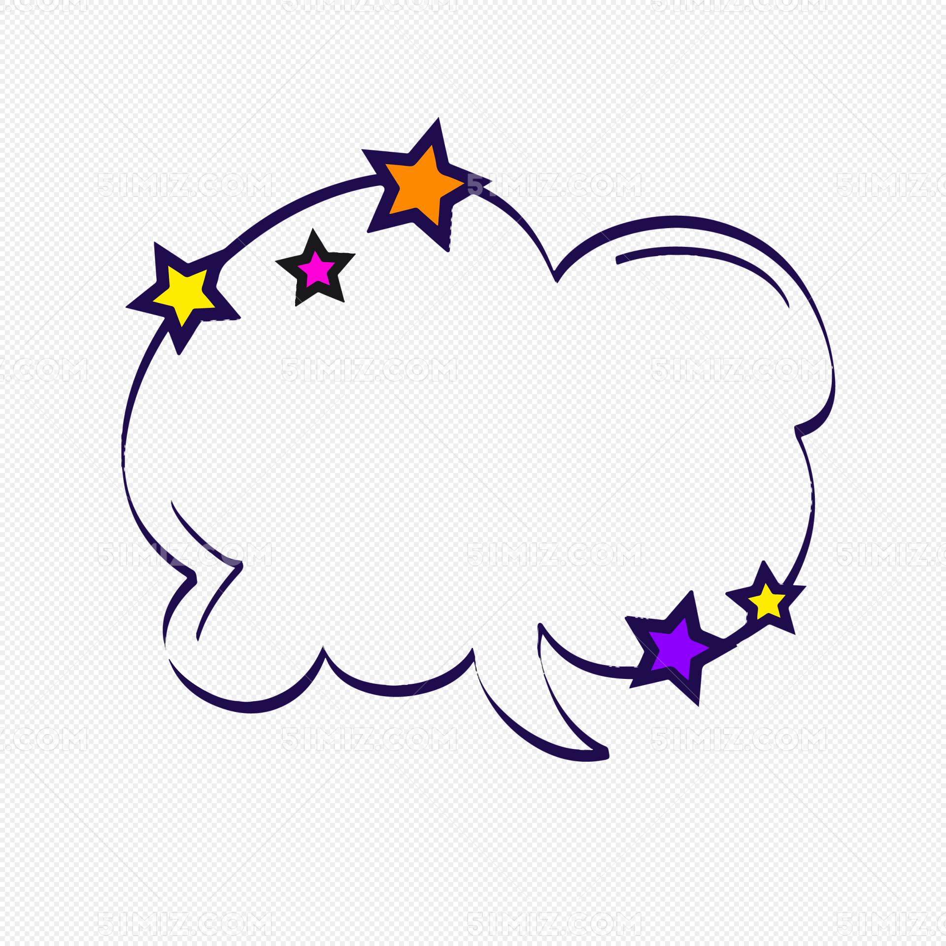 彩色手繪氣泡對話框