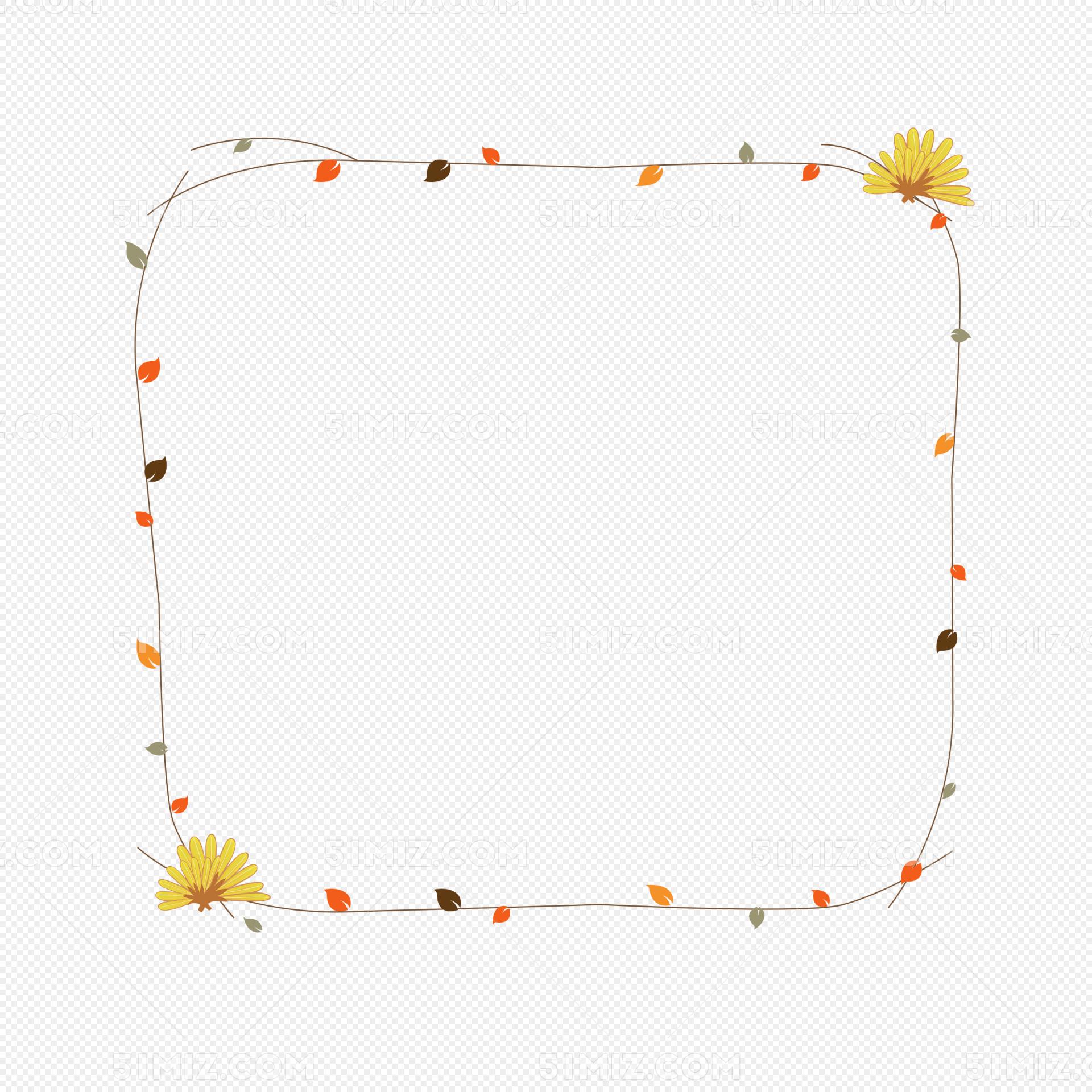 手绘小清新树叶边框
