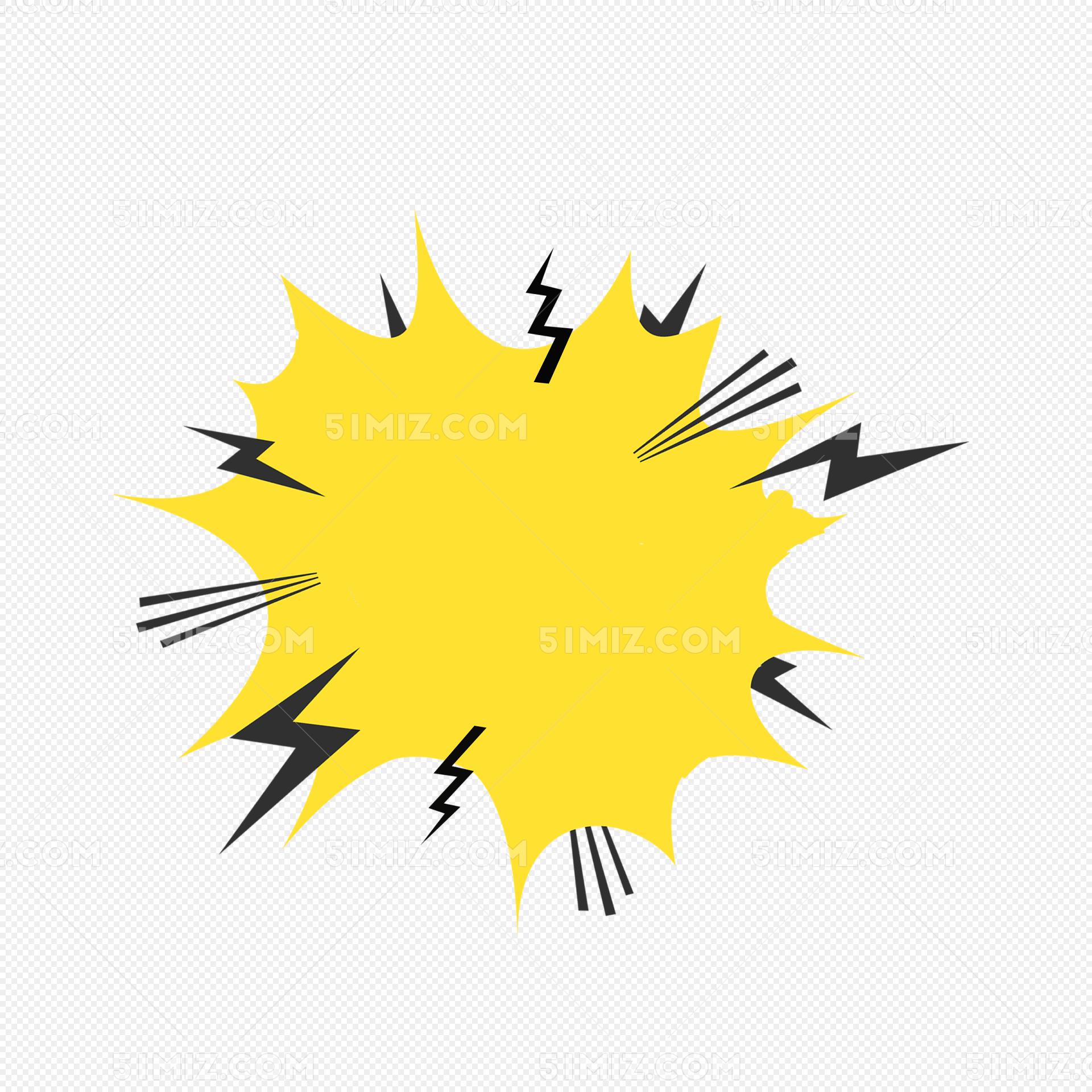 黄色创意卡通闪电对话框图片素材免费下载_觅知网