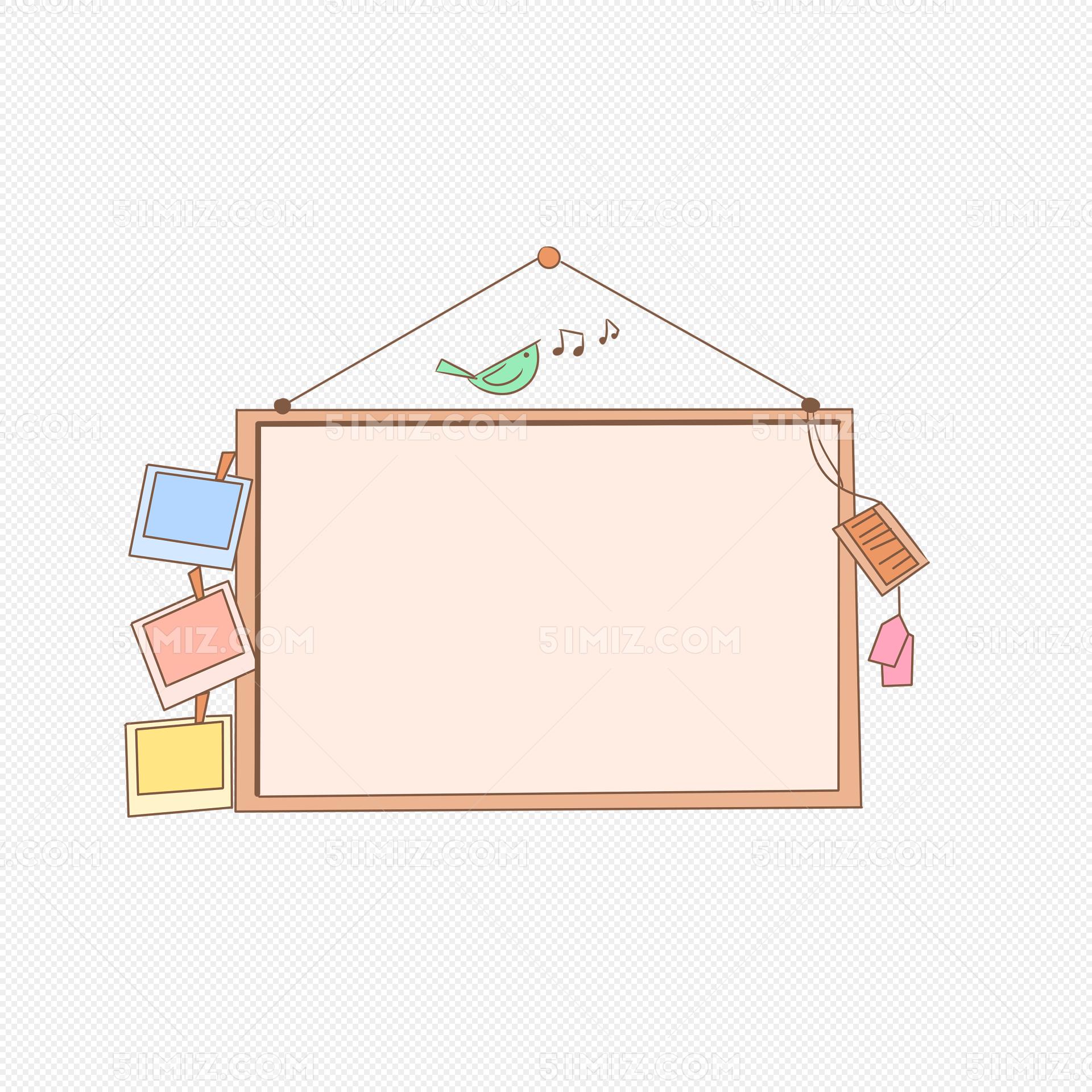 可爱卡通公告栏边框手绘插画图片素材免费下载_觅知网