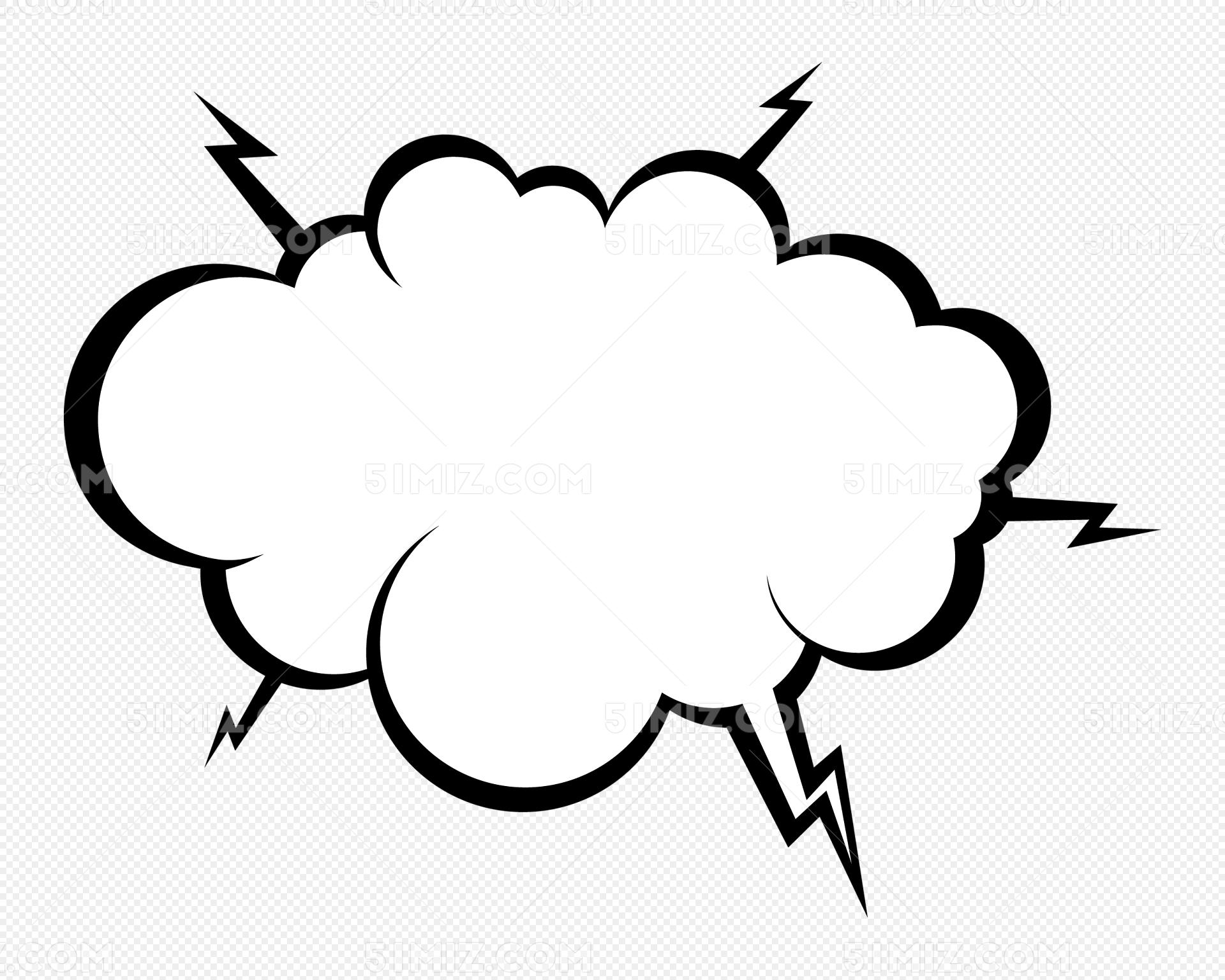 手繪對話框卡通對話框 爆炸對話