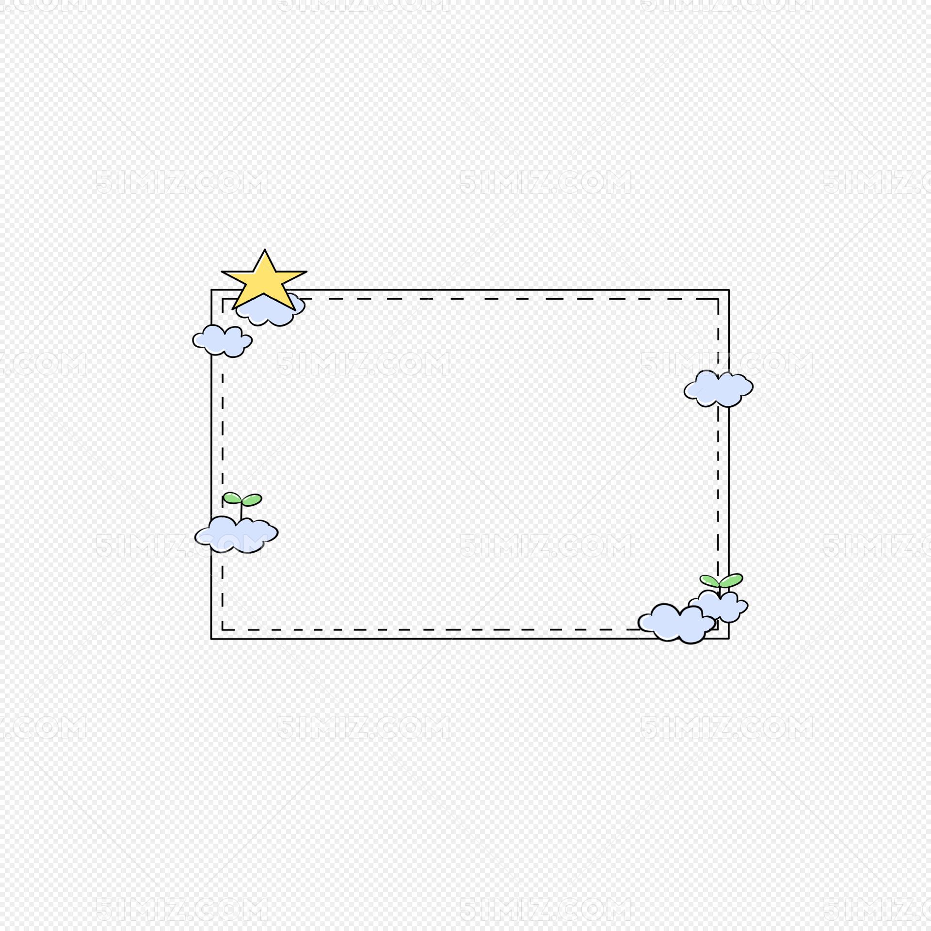 可爱卡通边框手绘插画免费下载 可爱卡通边框 卡通对话框 幼儿园背景
