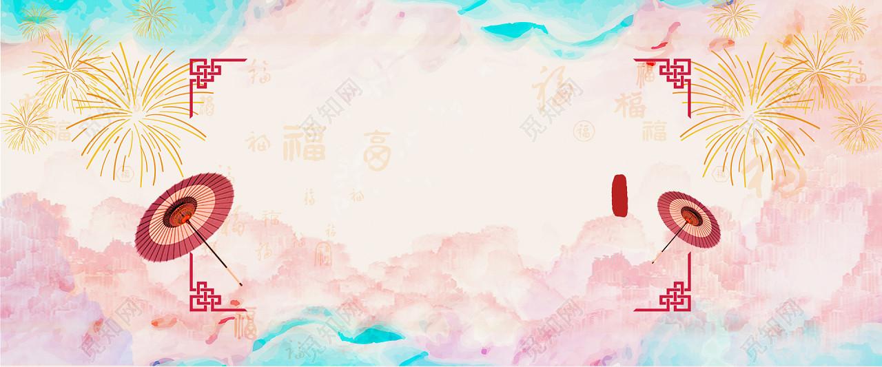 水彩画中国风烟花淘宝海报背景图