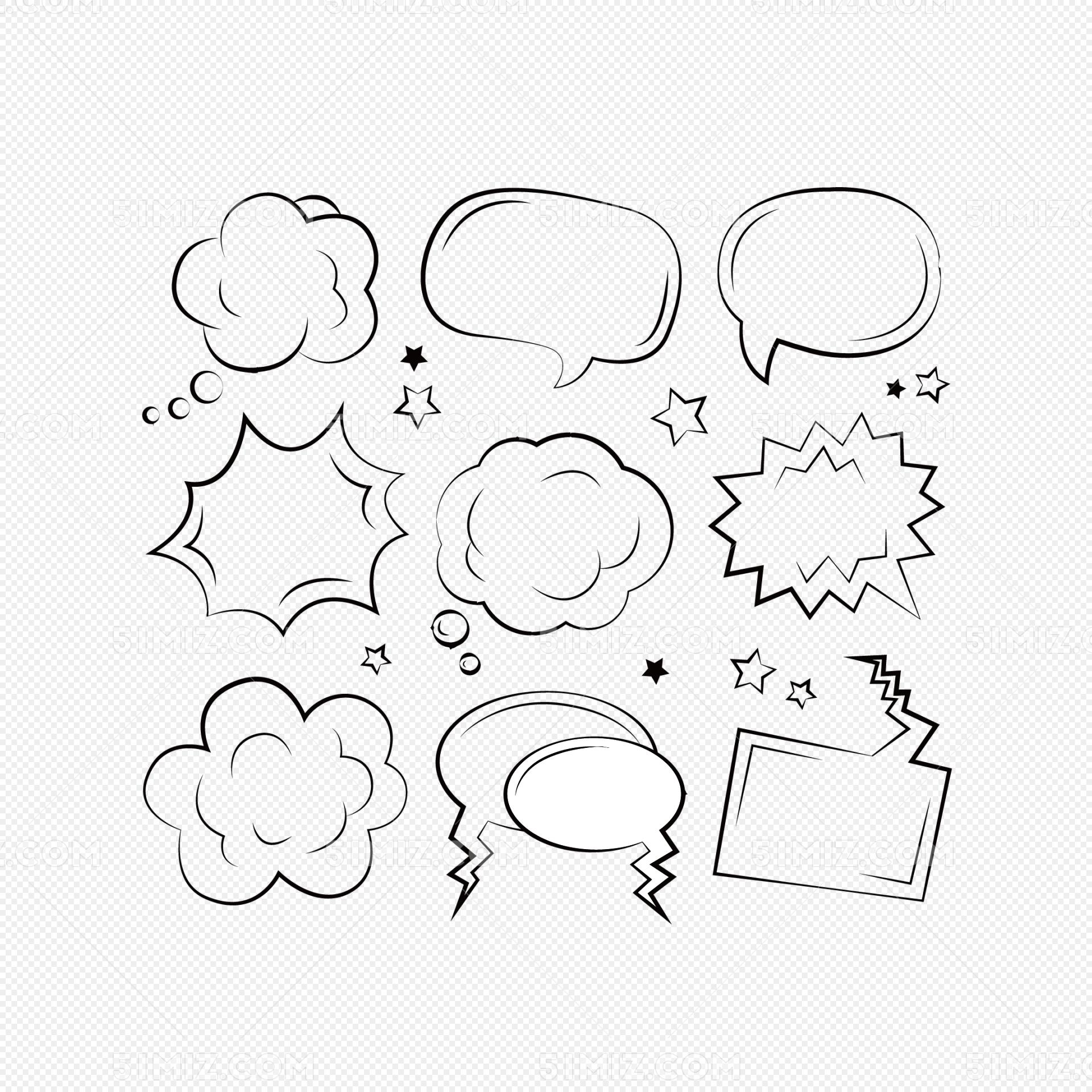 对话框 手绘 矢量图 气泡对话框文本框文字框