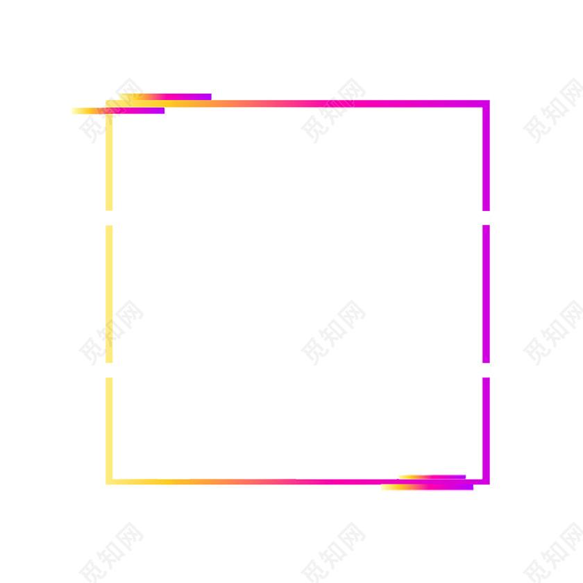 双十一双十二电商淘宝渐变色彩简约边框