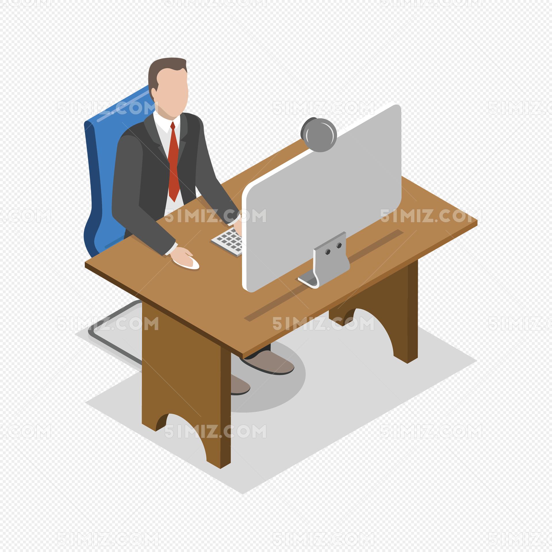 矢量工作人员电脑办公免费下载免费下载_png素材_觅