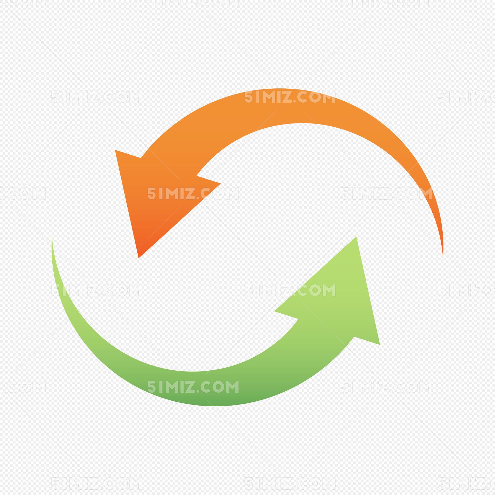 矢量两箭头循环png图片