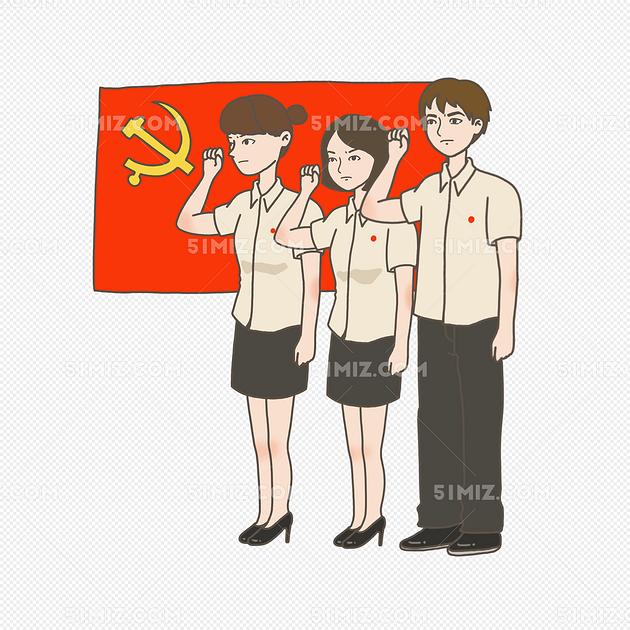 党员宣誓手绘插画党旗前宣誓免抠