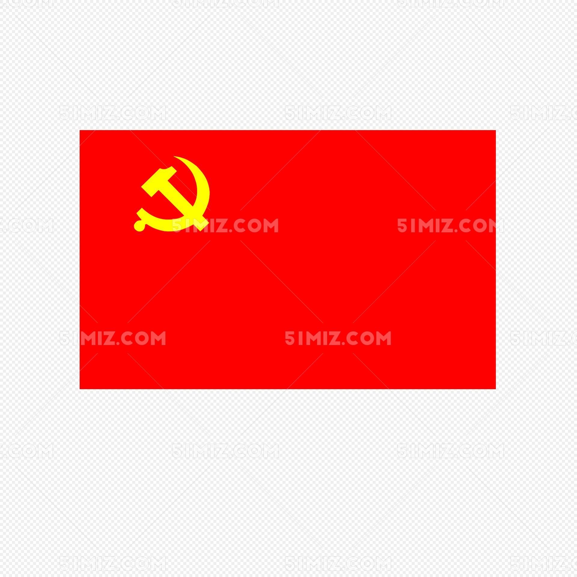 中国党旗红旗矢量图