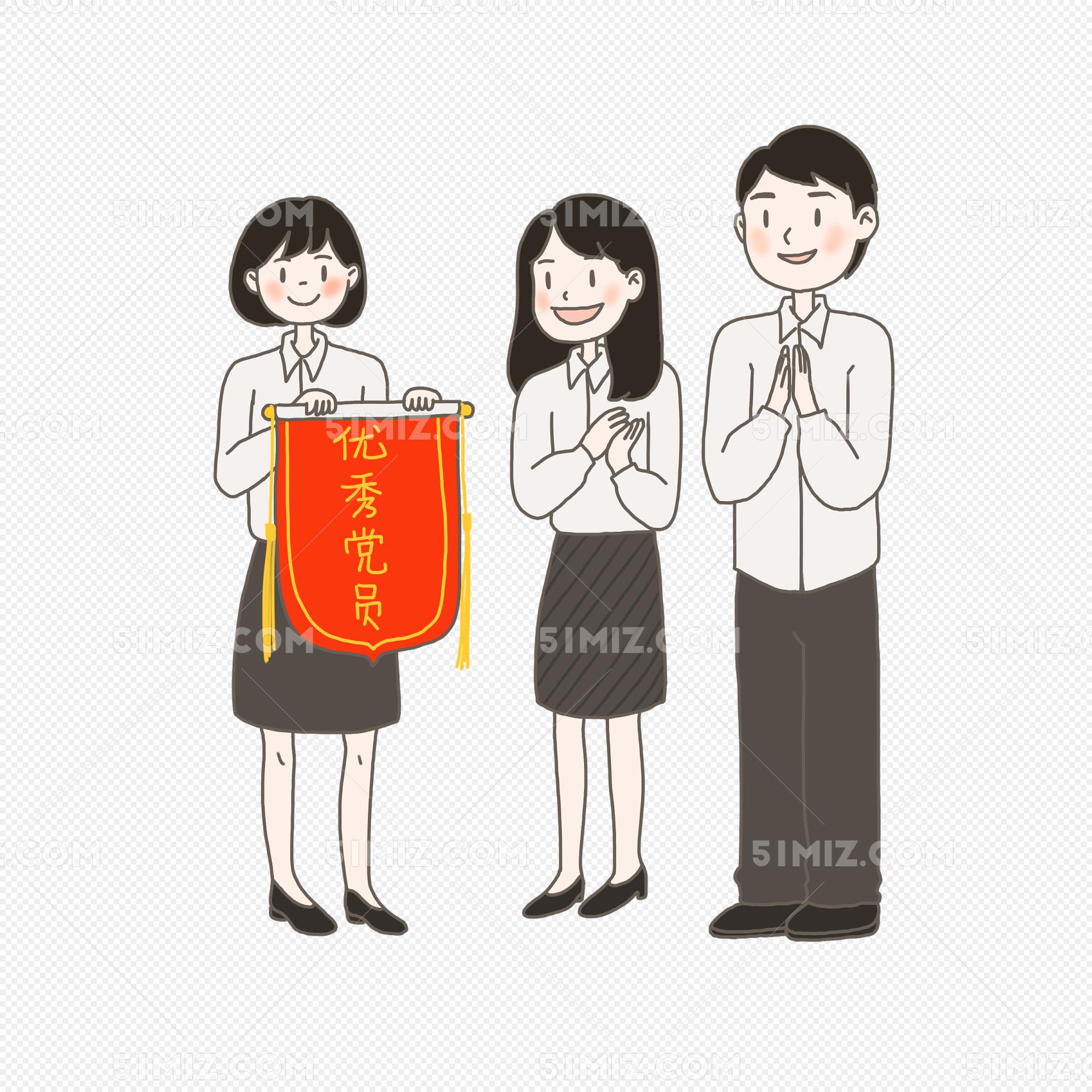 党员宣誓手绘插画优秀党员锦旗免