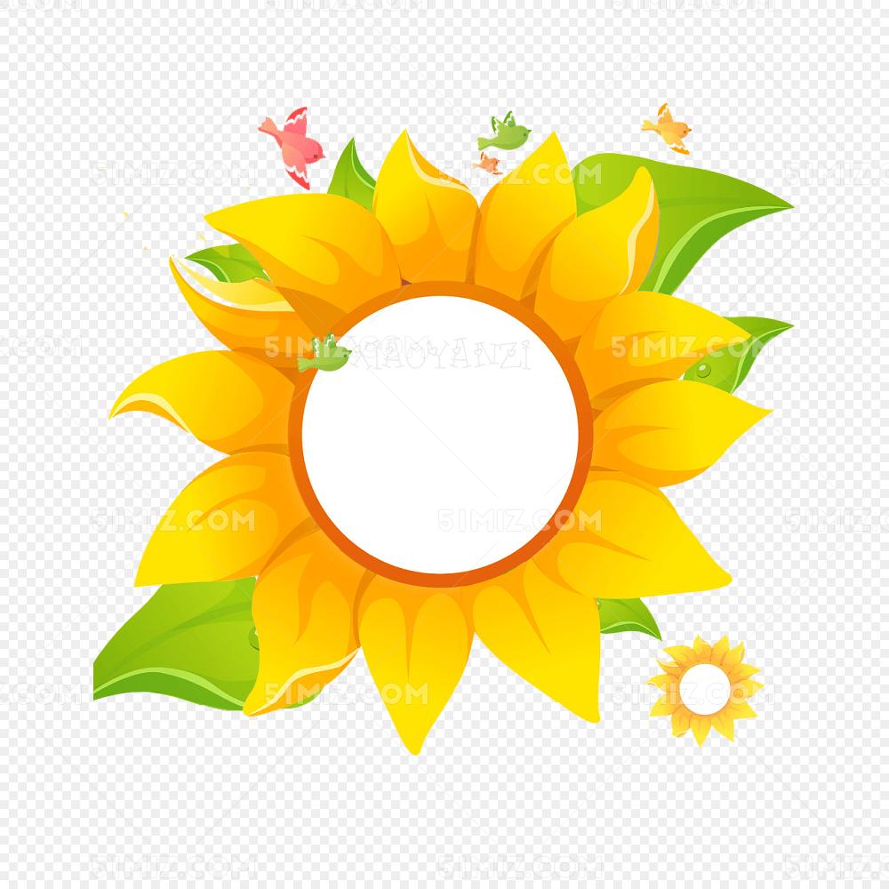 幼儿园卡通向日葵花朵卡通向日葵卡通小燕子