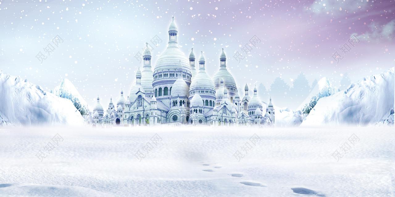 雪中城堡背景免费下载_背景素材_觅知网