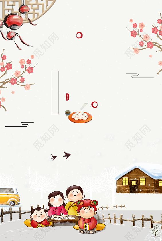 冬至吃饺子手绘简约灰色banner