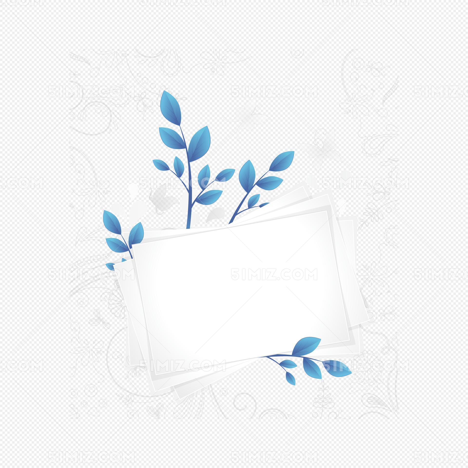 文字边框淡雅花纹树叶边框装饰矢量图