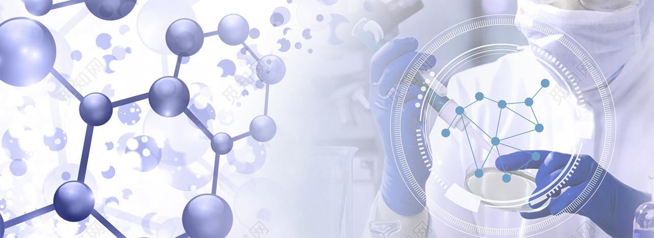 源文件格式: jpg 免费下载jpg 背景素材医药医学实验活跃的神经细胞组