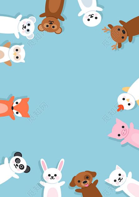 卡通六一儿童节信纸封面小报作文集背景