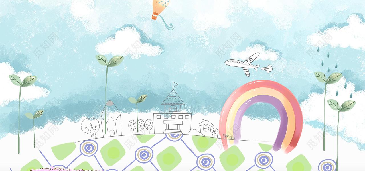 卡通快乐儿童小清新毕业季活动海报banner背景图标签:背景 夏日幼儿园