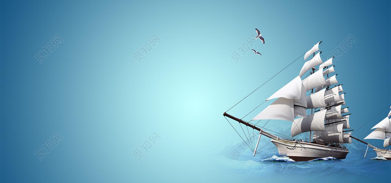 扬帆远航企业文化海报psd分层素材图片