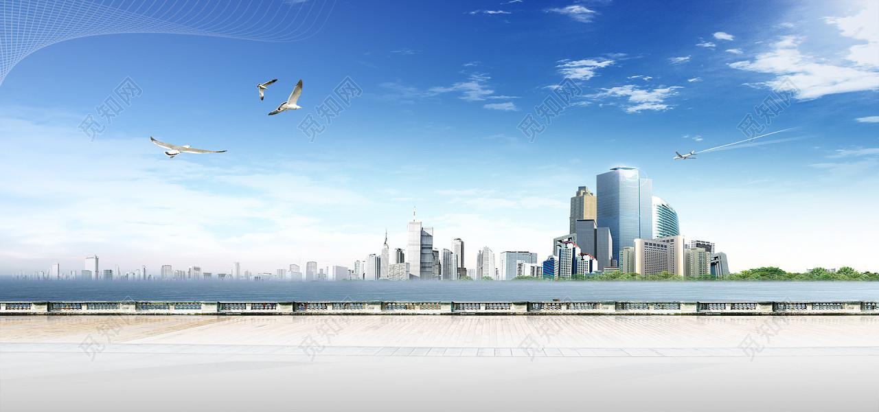 大气商务领航网站banner海报背景图