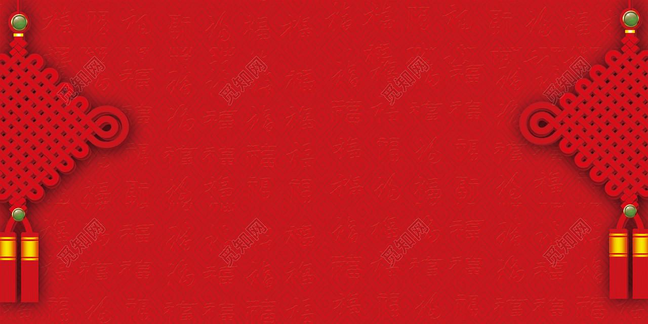 2019年传统红色喜庆猪年春节海报背景图