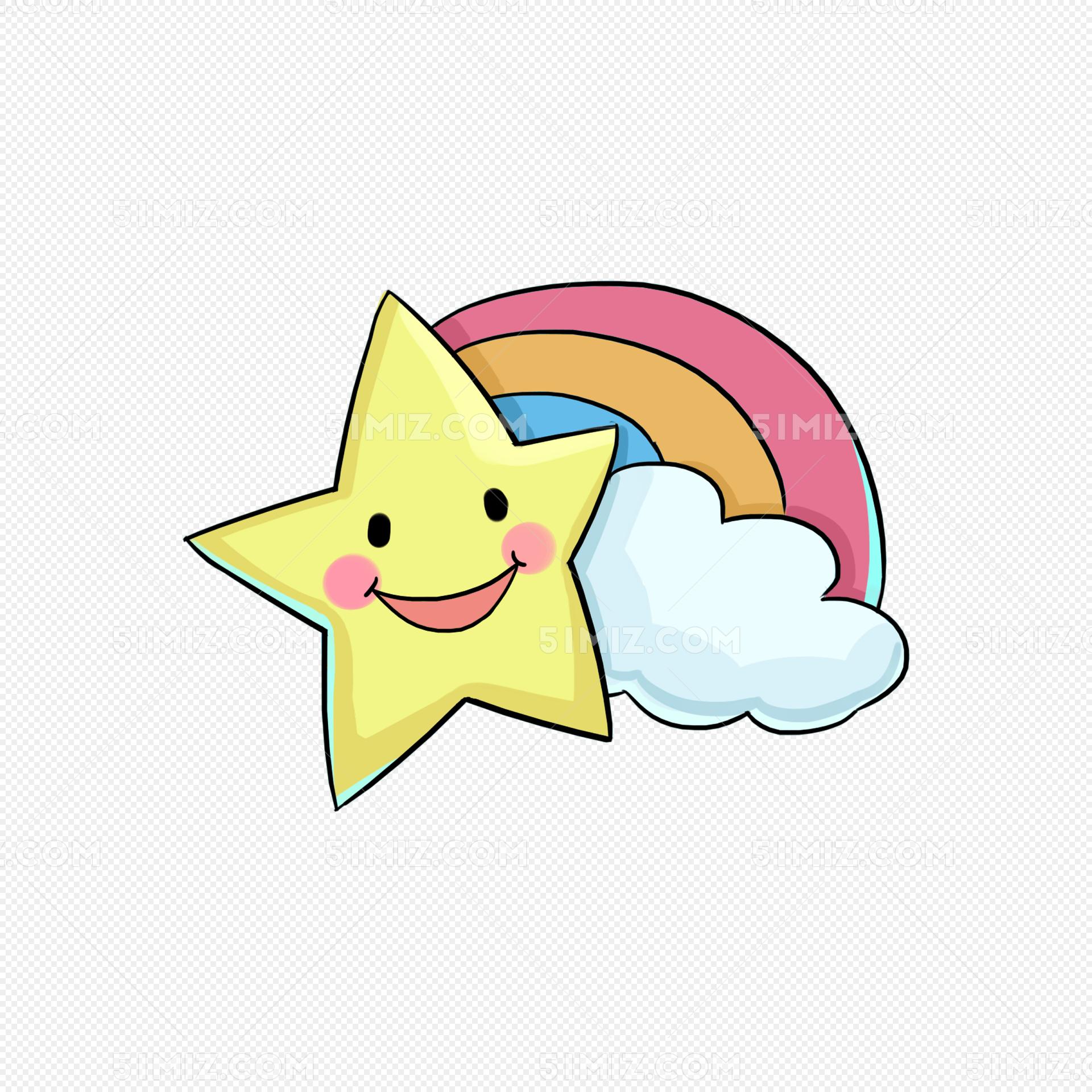 手绘可爱星星白云彩虹插画