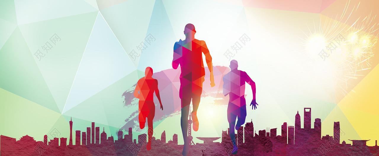 奔跑吧剪影运动会励志毕业季背景素材