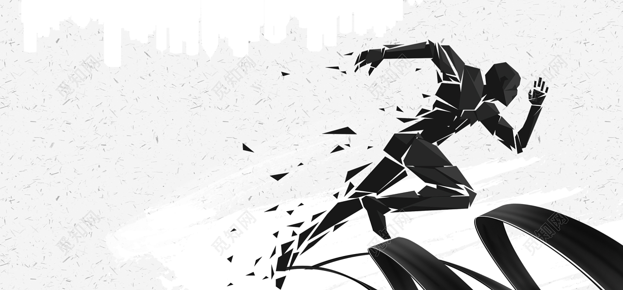 奔跑运动会励志毕业季人物剪影高清背景素材黑白