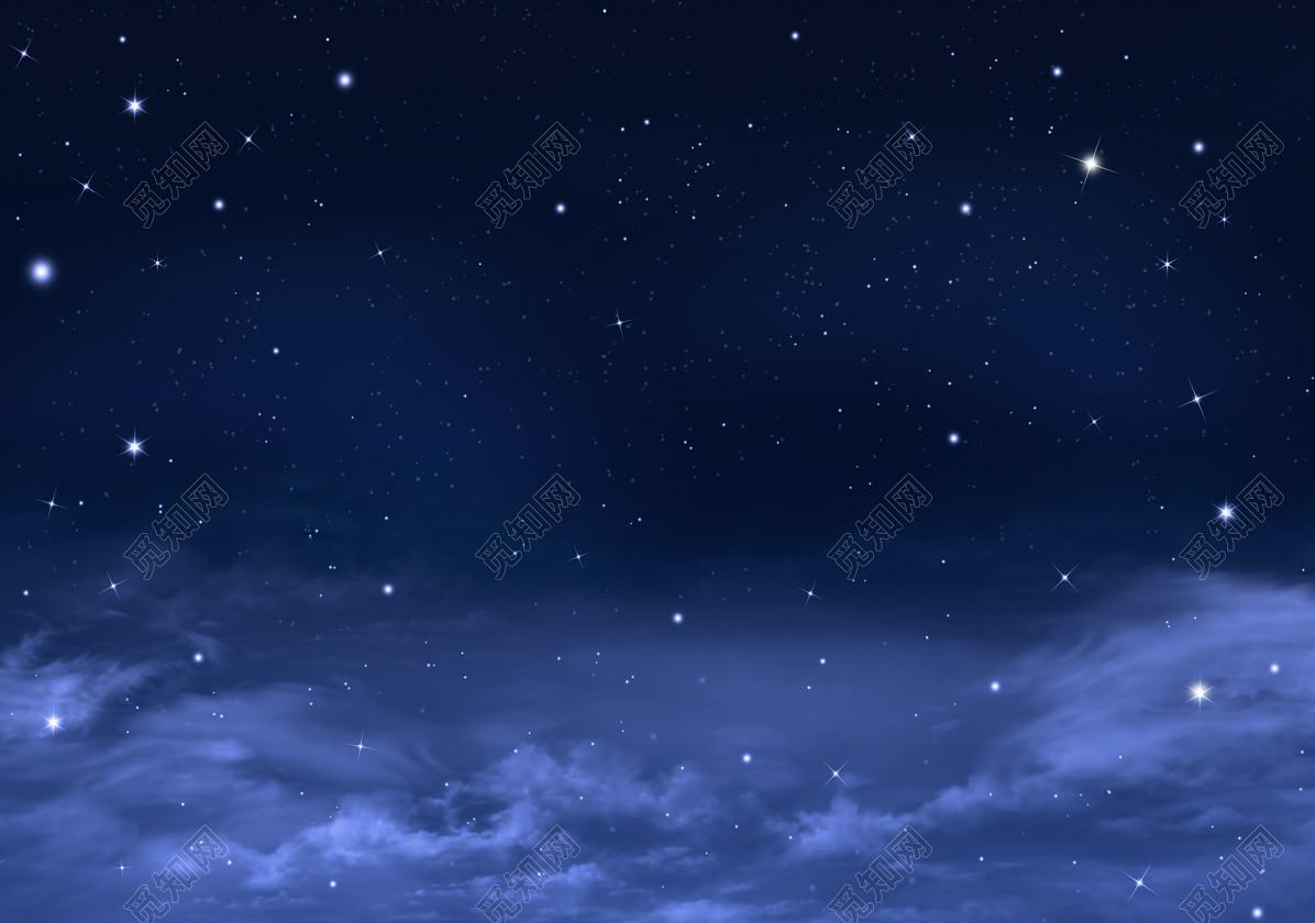 高清唯美夢幻藍色星空星云銀河太空宇宙海報背景圖