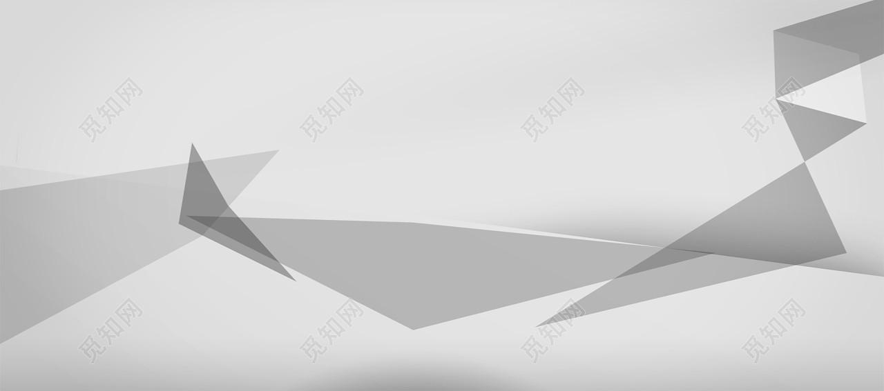 简约大气灰色抽象几何立体线条商务背景素材