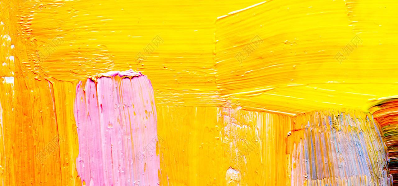 彩色水彩油画质感抽象笔刷颜料涂鸦海报背景图片
