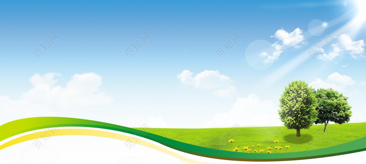 绿色环保风景蓝天白云草地海报背景图