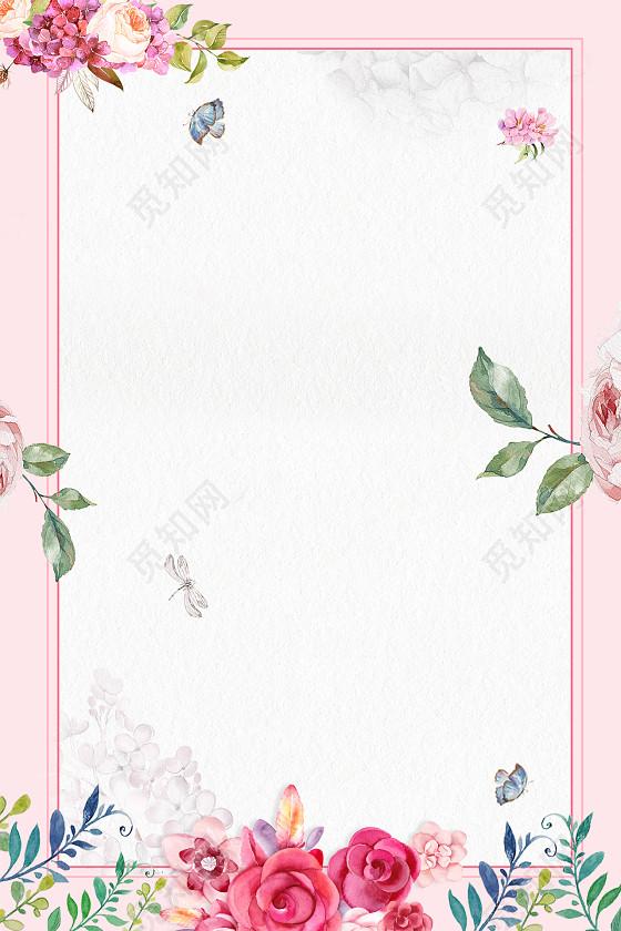 手绘小清新花朵春季新品上市h5促销海报边框背景