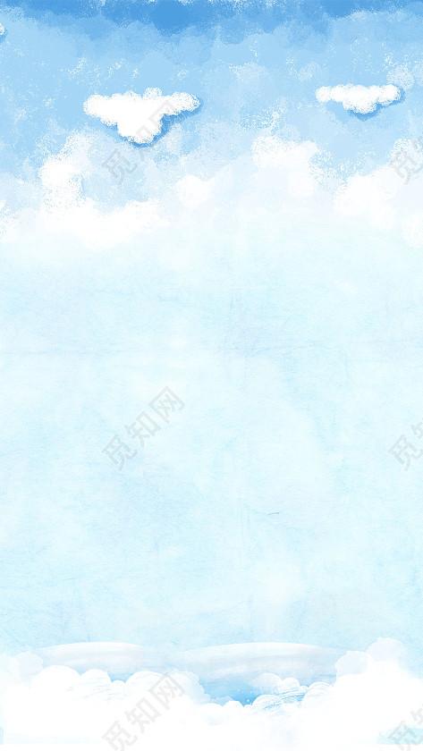 卡通手绘水彩天空蓝天白云海报展板h5背景