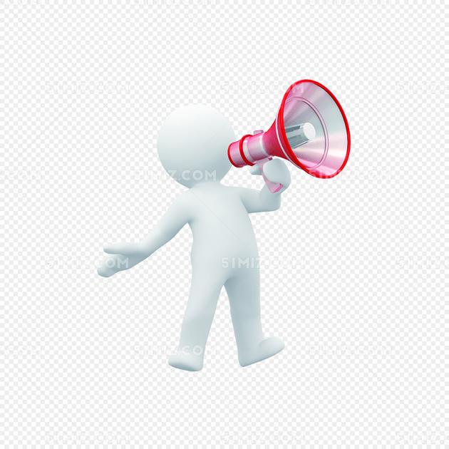 小白人拿着喇叭喊免费下载_png素材_觅知网
