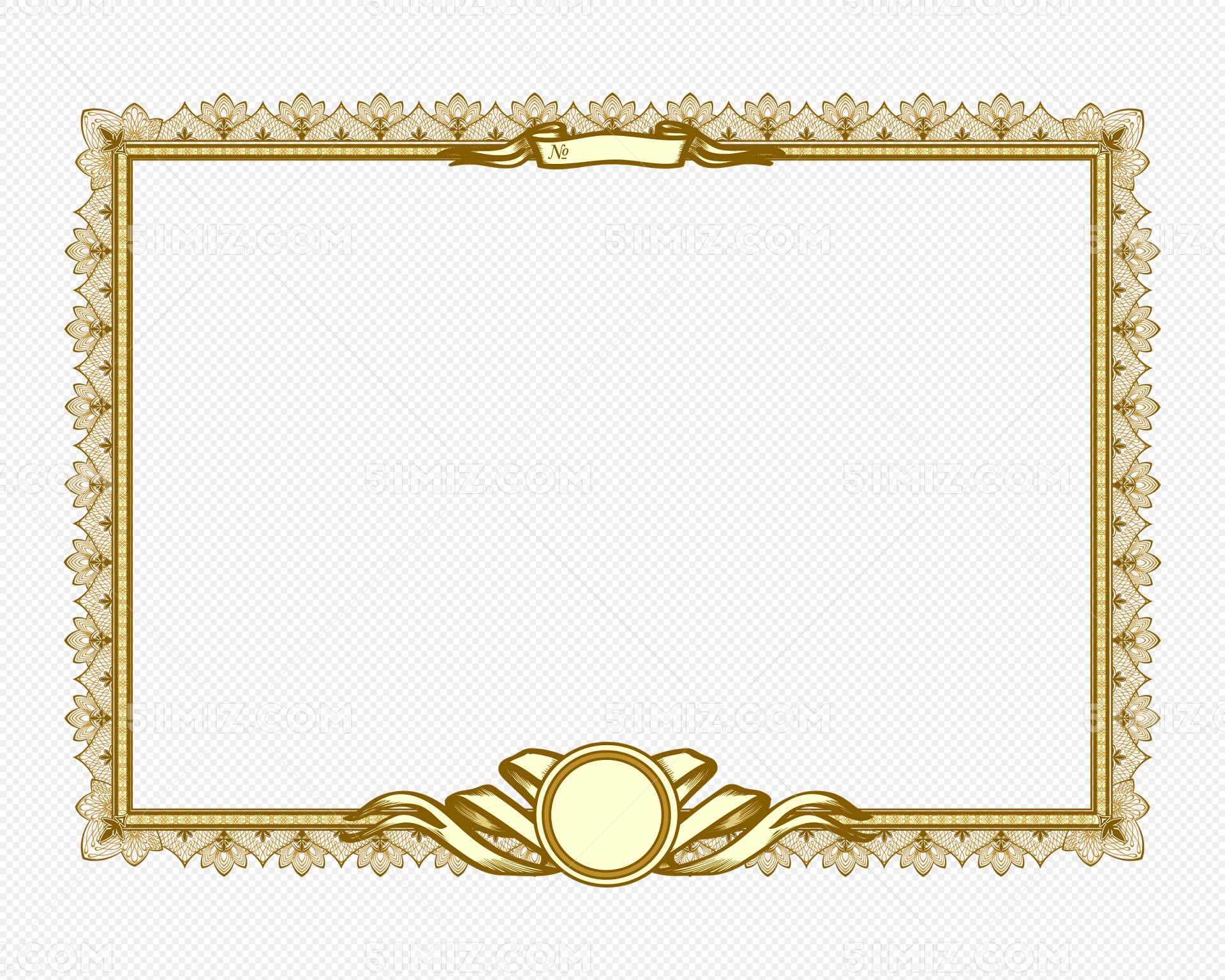 金色欧式边框奖状边框证书边框素材