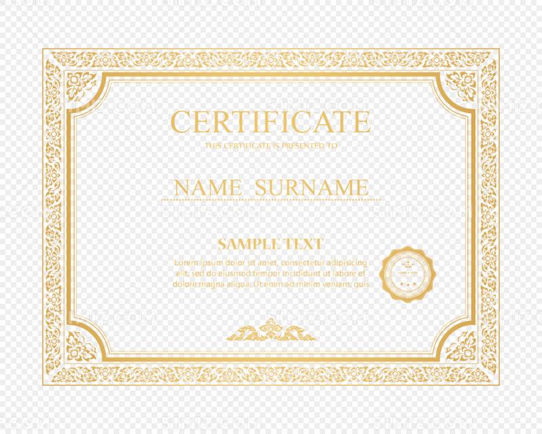金色欧式花纹花边荣誉证书奖状边框素材