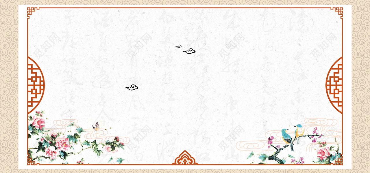 背景素材 中国风传统文化海报标签:背景 古典边框 水墨 手绘 底纹