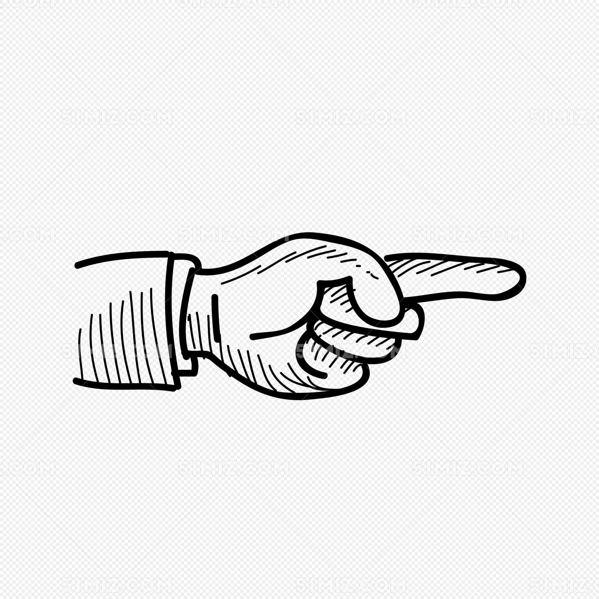 矢量卡通手指指引图片素材免费下载_觅知网