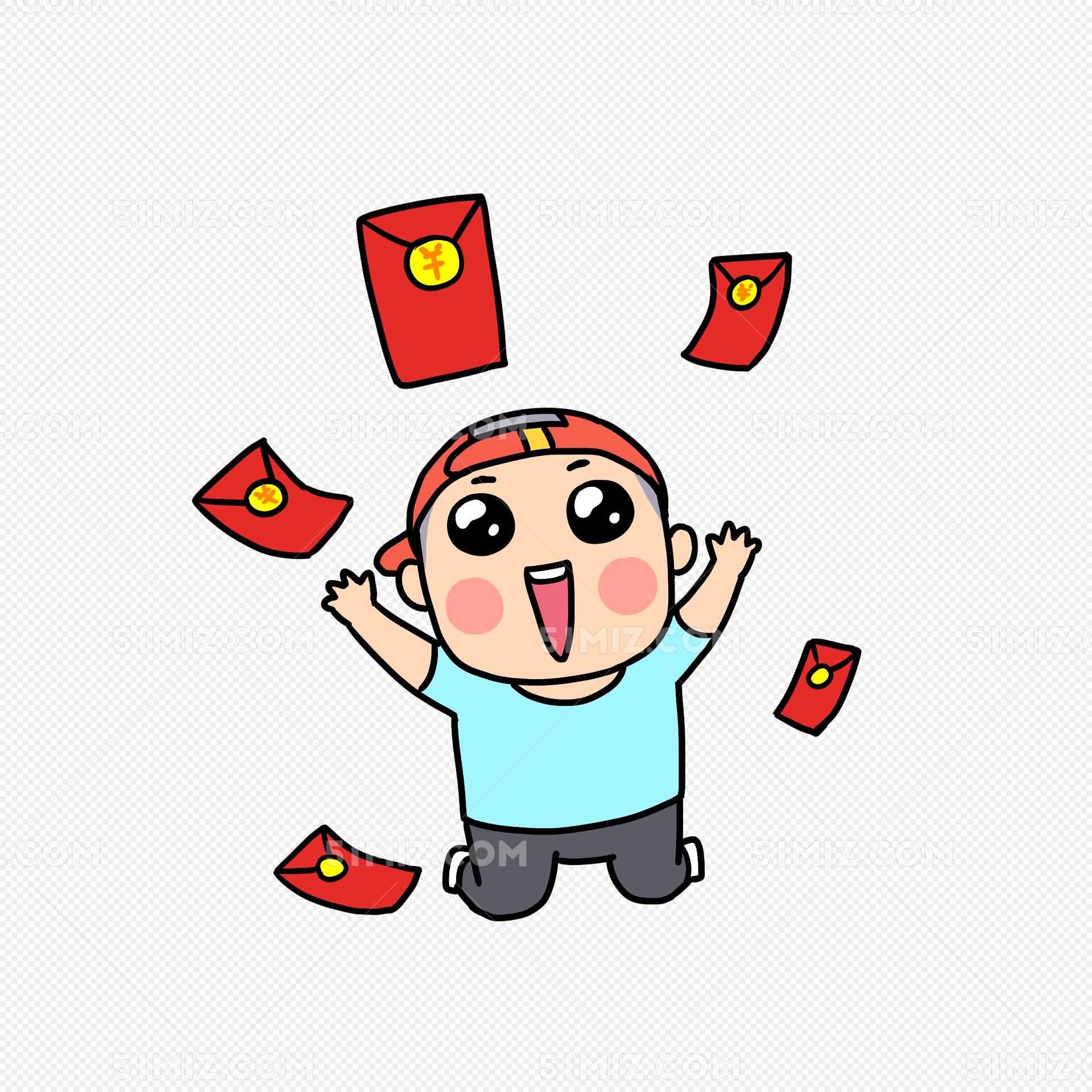 红包满天飞卡通人物手绘插画