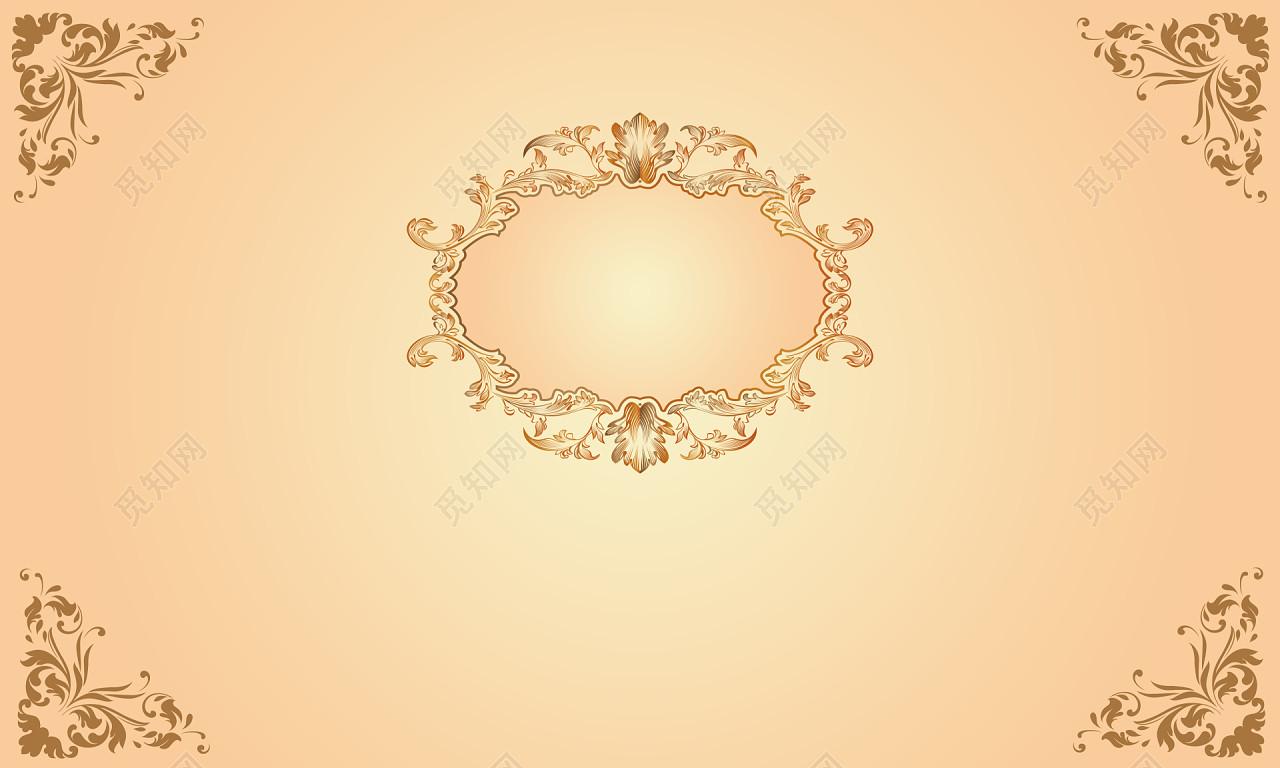 婚礼欧式展板背景素材