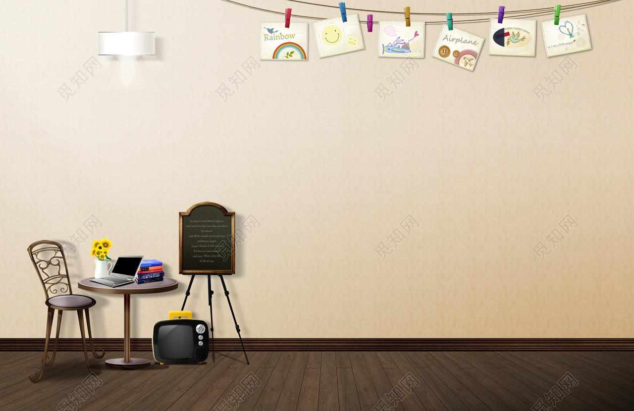 家居家具桌子广告背景免费下载_背景素材_觅知网